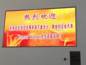 Begrüßung auf Chinesisch