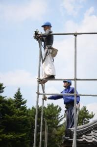 Japanische Bauarbeiter
