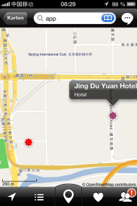 Jing Du Juan Hotel