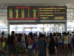 Organisation Bahnhof Changzhou