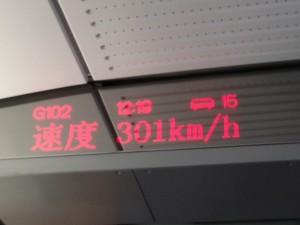 Shanghai Beijing