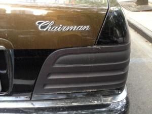 Chairman4