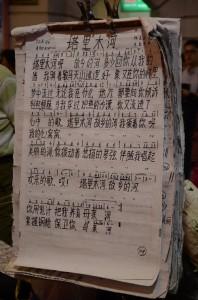 Chinesische Noten