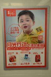 Loaker in Shanghai 01