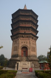 Pagoda of Tianning Temple