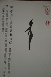 Yin Xu 04