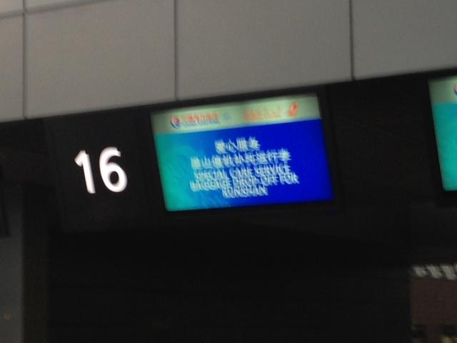 Flug nach Kunshan