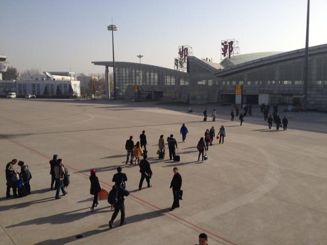 Handan Airport 1
