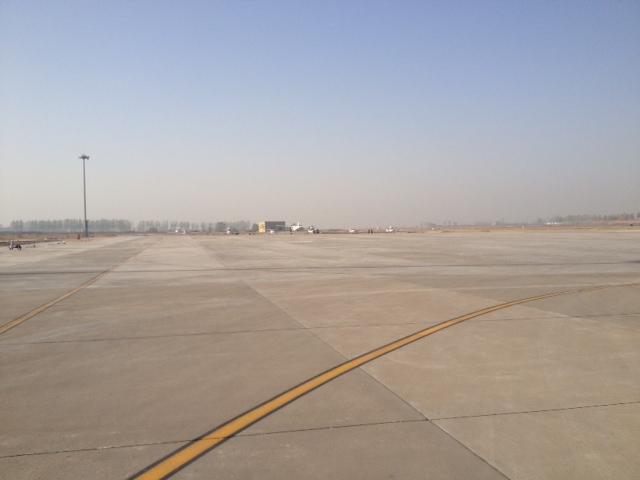 Handan Airport 4