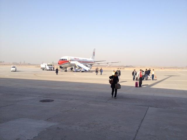 Handan Airport 5