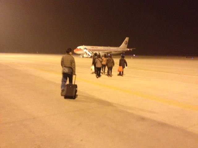 Handan boarding 2