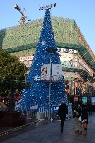 Weihnachten in SH 03