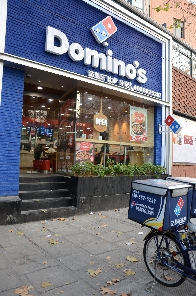 Dominos in China