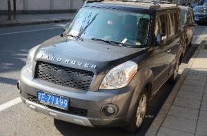 Chinesischer Land Rover