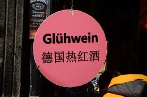 Glühwein in SH