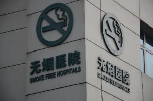 Rauchfreies Spital in SH