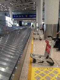 Beijing Airport Service