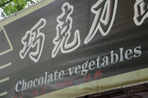 Chocolate vegtables