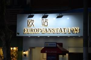 European Station