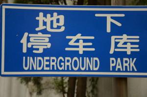 Underground Park 1