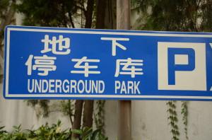 Underground Park 2