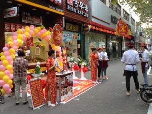Chinesische Attraktion