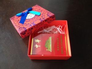 Chinesisches Geschenk 2