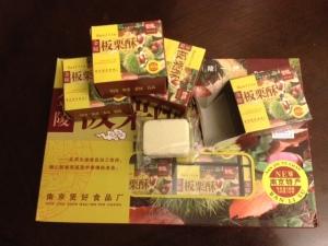Süsses aus Nanjing