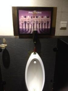 Toilet in Nanjing 2