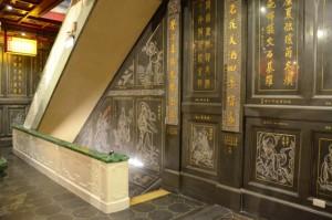 Chinesischer Tempel 02