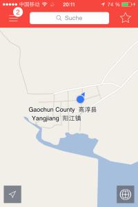 GaoChun 1