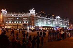 Harbin 06