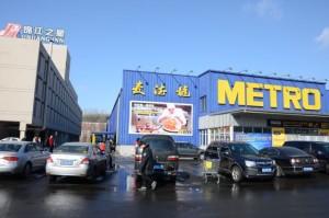 JinJinang Hotel Metro