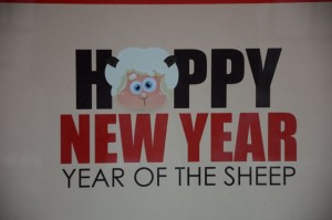 Year of the Sheep 01