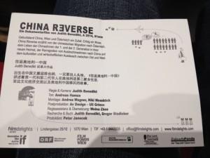 China Reverse 2