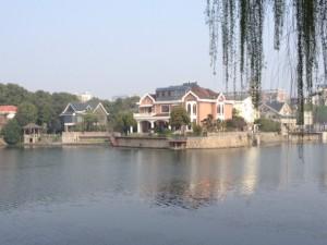 Nanjing schönster Platz 1