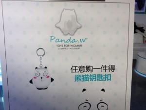 Panda W 3