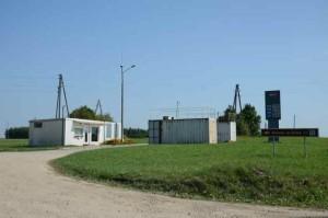 Lettische Tankstelle 1