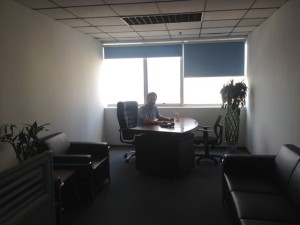 Office Nanjing 1