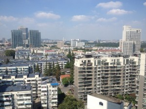 Office View Nanjing 2