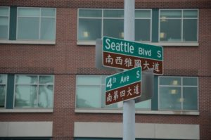 52 Seattle 1